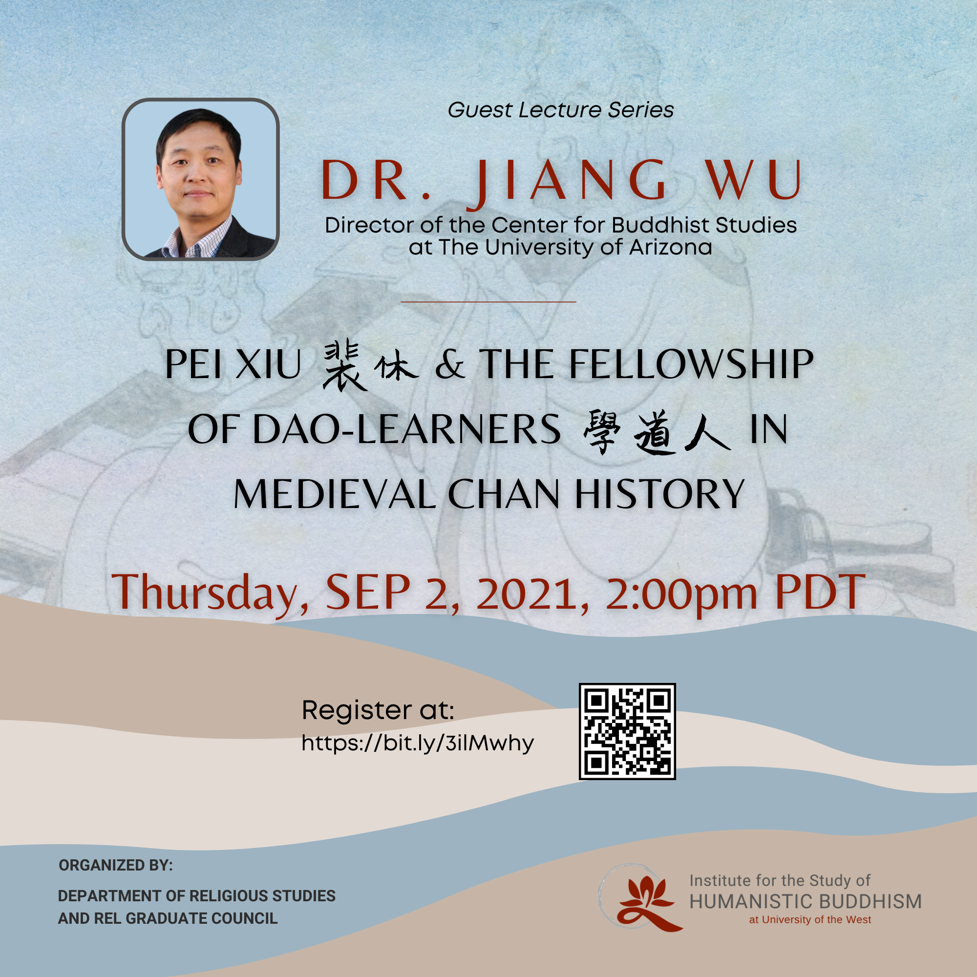 Dr. Jiang Wu lecture flyer