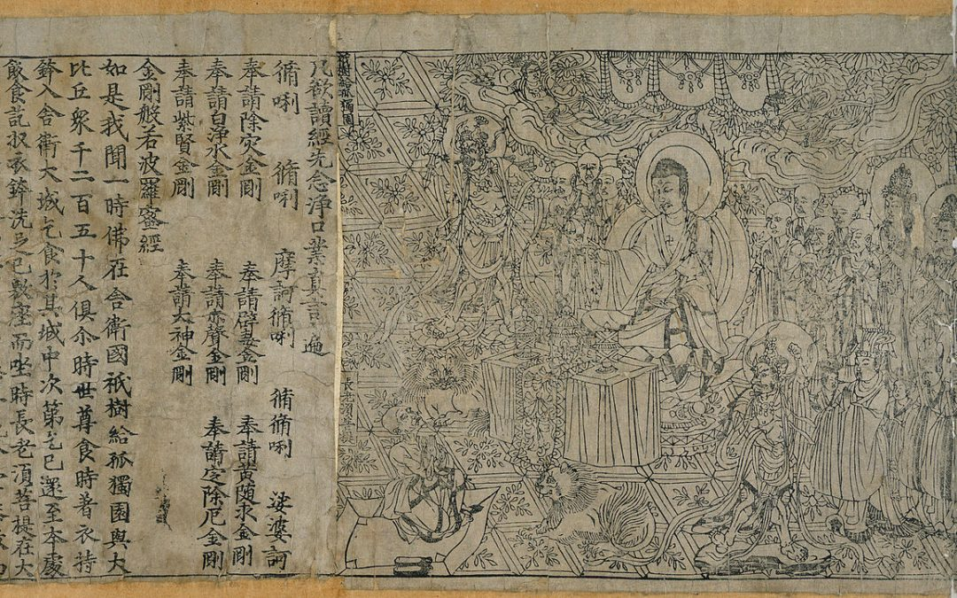 Making of the Chinese Buddhist Canon Available as Community Ed. Course
