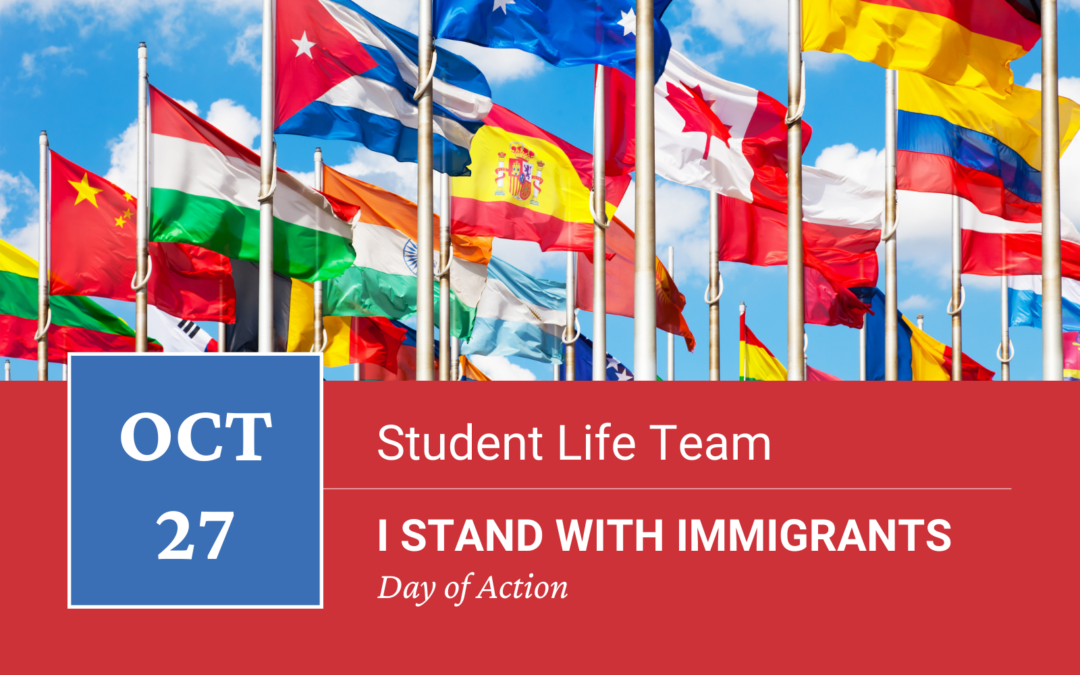 I Stand With Immigrants Day of Action at UWest